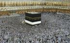 Tchad : le dépôt des dossiers pour le pèlerinage à partir du 15 mars