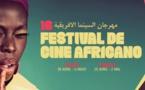 Un documentaire sur Fela Kuti pour ouvrir l'unique festival célébré simultanément en Europe et en Afrique