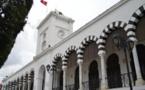 Tunisie : 120 millions d'euros de la BAD pour moderniser le secteur financier
