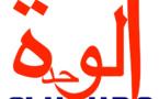 Tchad : Information sur la censure d'Alwihda Info