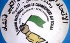 """Tchad : le parti UNCT dénonce une """"politique d'exclusion"""""""