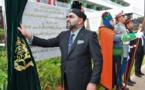 Le Roi du Maroc inaugure un complexe sportif ultramoderne aux normes internationales