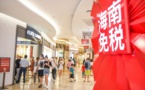 Hainan sees significant rise in offshore duty-free shopping after policy upgrade