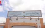 Tchad : l'ONECS annonce les dates des concours d'entrée dans 8 Écoles et Instituts