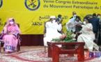 """Tchad : Zene Bada appelle à un """"1er tour uppercut"""" pour la présidentielle 2021"""