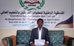 Tchad : des cadres arabophones de l'enseignement réagissent au débat sur le bilinguisme