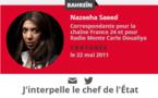 Dix crimes impunis (Reporters Sans Frontières)