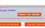Tchad : Les résultats du baccalauréat seront disponibles sur internet