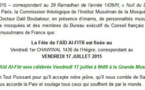 France: Aid el Fitr 2015, fête de Ramadan  est le vendredi [OFFICIEL]