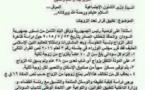 Le gouvernement soudanais impose la polygamie