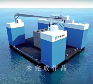Djibouti inaugure le port le plus moderne d'Afrique