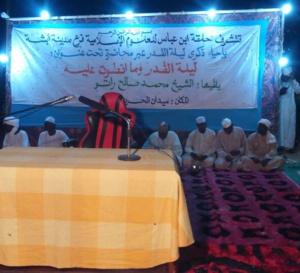 Abéché : Des milliers de civils à la place de la nation pour le discours d'un Cheikh