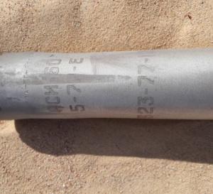 Tchad : le bombardement héliporté visait un ex-officier reconverti en orpailleur