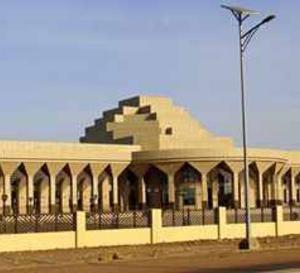 Tchad : l'Assemblée nationale favorable à la création du Fonds monétaire africain