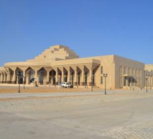 Tchad : les députés se forment sur l'analyse du budget de l'Etat
