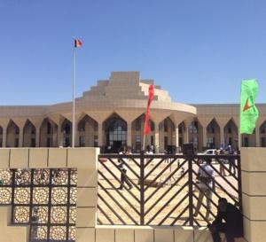 Tchad : ouverture de la session extraordinaire de l'Assemblée nationale