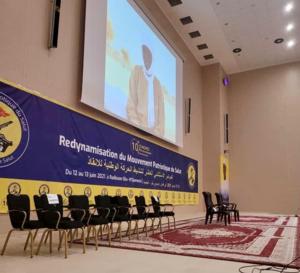 Tchad : l'avenir du MPS au centre d'un congrès qui s'ouvre ce samedi