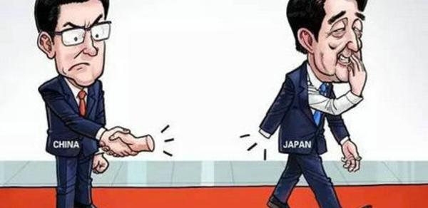 Prenons garde aux intentions malveillantes derrière la stratégie proclamée par le Japon