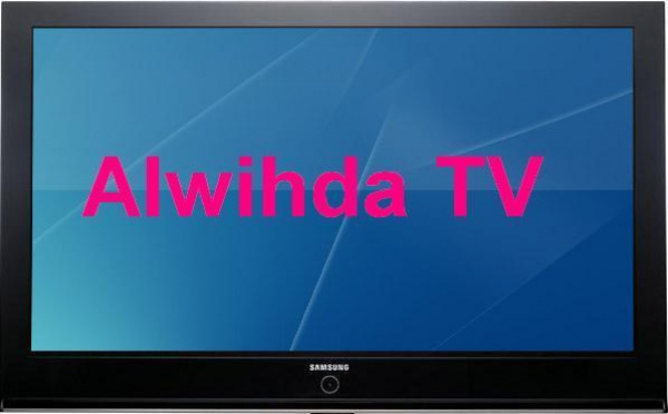 JT VIDEO ALWIHDA - A LA UNE DE L'ACTUALITES 11-12-08