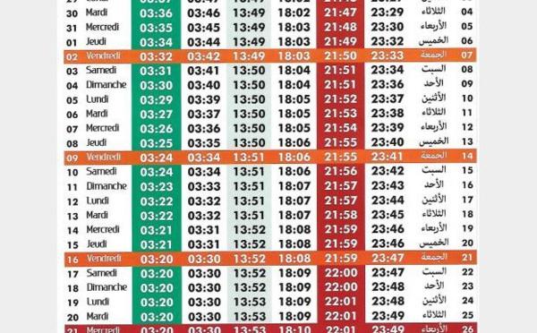 Ramadan 2017 : calendrier, dates et heures du jeûne et des prières