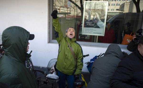 Chine : le procès d'un défenseur des droits sous haute surveillance