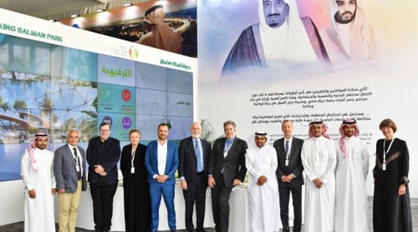 Des experts internationaux louent les quatre projets de transformation du mode de vie à Riyad
