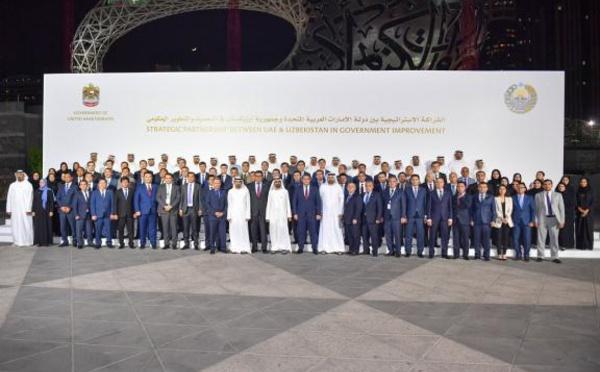 Les Émirats Arabes Unis et l'Ouzbékistan identifient des mesures de modernisation du gouvernement