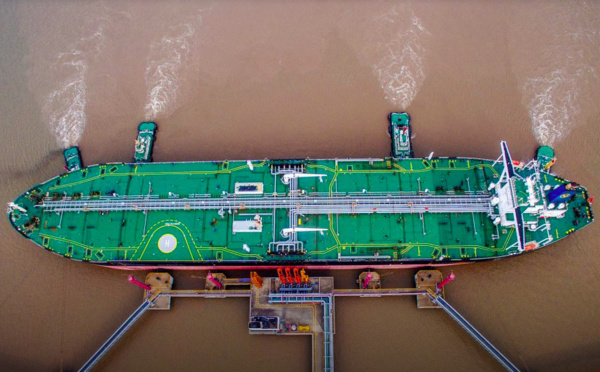 Achat de pétrole à l'Iran : les États-Unis sanctionnent une entreprise chinoise