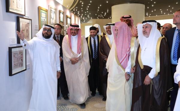 """""""Islam : Coexistence et tolérance"""", le symposium est ouvert en Arabie saoudite"""