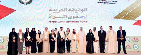 Une charte arabe des droits de la femme lancée en coopération avec le Parlement arabe