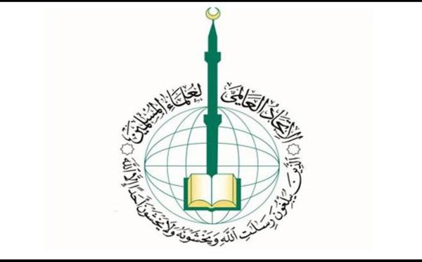 دعا الاتحاد العالمي لعلماء المسلمين لإيقاف إقامة صلاة الجمعة