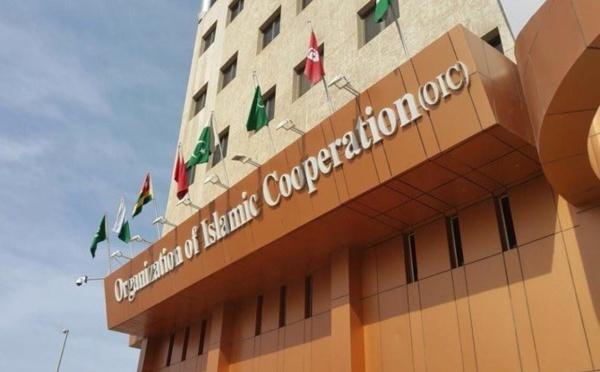Développement du commerce dans les pays de l'OCI : création d'un Fonds de 50 millions $