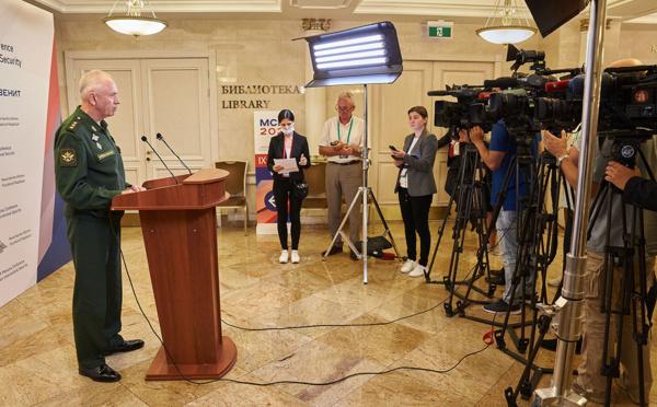 Russie : une délégation tchadienne a assisté à la Conférence sur la sécurité internationale