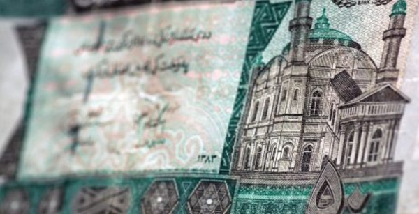 L'Afghanistan a reçu environ 17 millions de dollars des anciens fonctionnaires du pays