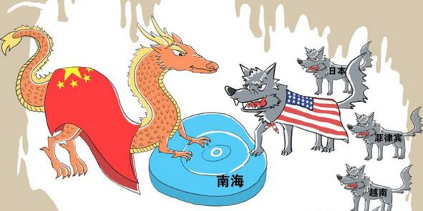 Le « syndrome de l'obsession du chaos » de la politique étrangère américaine